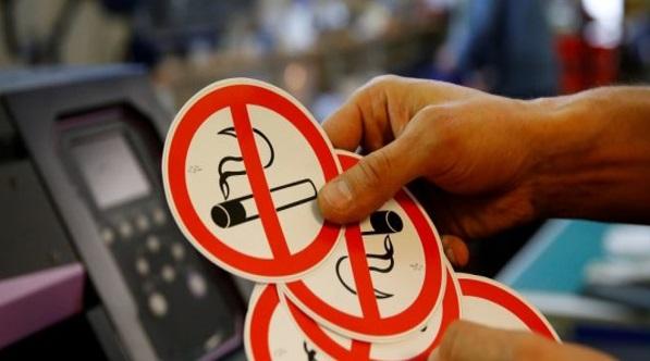 Arahan Larangan Merokok Yang Di Keluarkan Oleh Kementerian Kesihatan. Perokok Kena Ambil Tahu. Jangan Terkejut