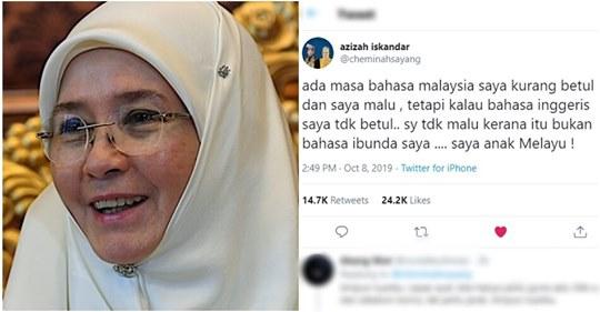 """""""Ada masa Bahasa Malaysia saya kurang betul"""" – Raja Permaisuri Agong Akui Kalau Cakap 'English' Tak Betul"""