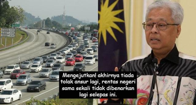 Kerajaan tiada kompromi. Akhirnya Ds Ismail Sabri bersuara lantang selepas ini rentas negeri tidak dibenarkan lagi sama sekali. Rupanya ini puncanya.