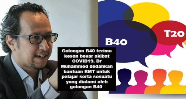 Golongan B40 terima kesan besar akibat COVID19. Dr Muhammed dedahkan bantuan RMT untuk pelajar serta sesuatu yang dialami oleh golongan B40