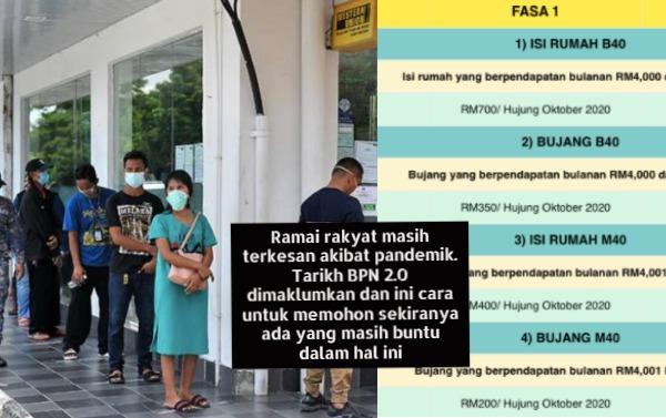 Ramai rakyat masih terkesan akibat pandemik. Tarikh BPN 2.0 dimaklumkan dan ini cara untuk memohon sekiranya ada yang masih buntu dalam hal ini